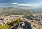Jaen City Spain — Stock Photo