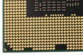 Deel van processor — Stockfoto