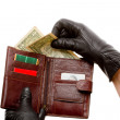 Hands in black gloves with wallet — Photo #7886114