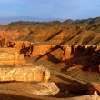 Stock Photo: Charyn canyon, Kazakhstan