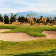 Panorama of golf course — Stock Photo