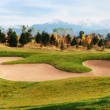 Panorama of golf course — ストック写真
