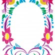 Royalty-Free Stock Vector Image: Celebratory card. Design of a flower ornament.