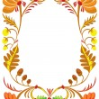 Autumn. A beautiful flower ornament — Stock Vector