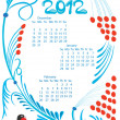 Winter calendar of 2012. — Stock Vector