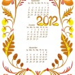 Autumn calendar of 2012. — Stock Vector
