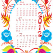 Spring calendar of 2012. — Stock Vector