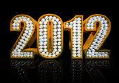 Moderne 2012 jaar geïsoleerd op een zwarte achtergrond — Stockfoto