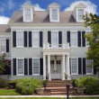 Stock Photo: Colonial Home