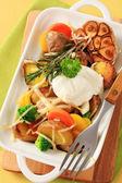 Vegetarian dish — Stock Photo