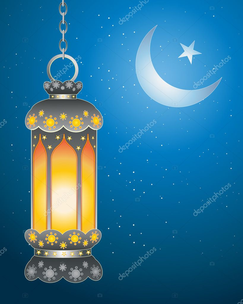 Ramadan lantern — St...