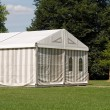 Stock Photo: Party or event tent