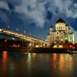 Night view of the Moskva River and the Christ the Savior Cathedr — Stock Photo