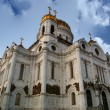Christ the Savior Cathedral, Moscow, Russia - Stock Photo