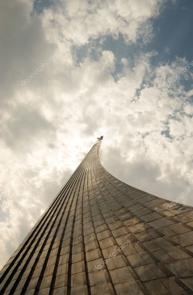 Russia, Moscow, Monument to subjugators of space. — Stock Photo #6842365