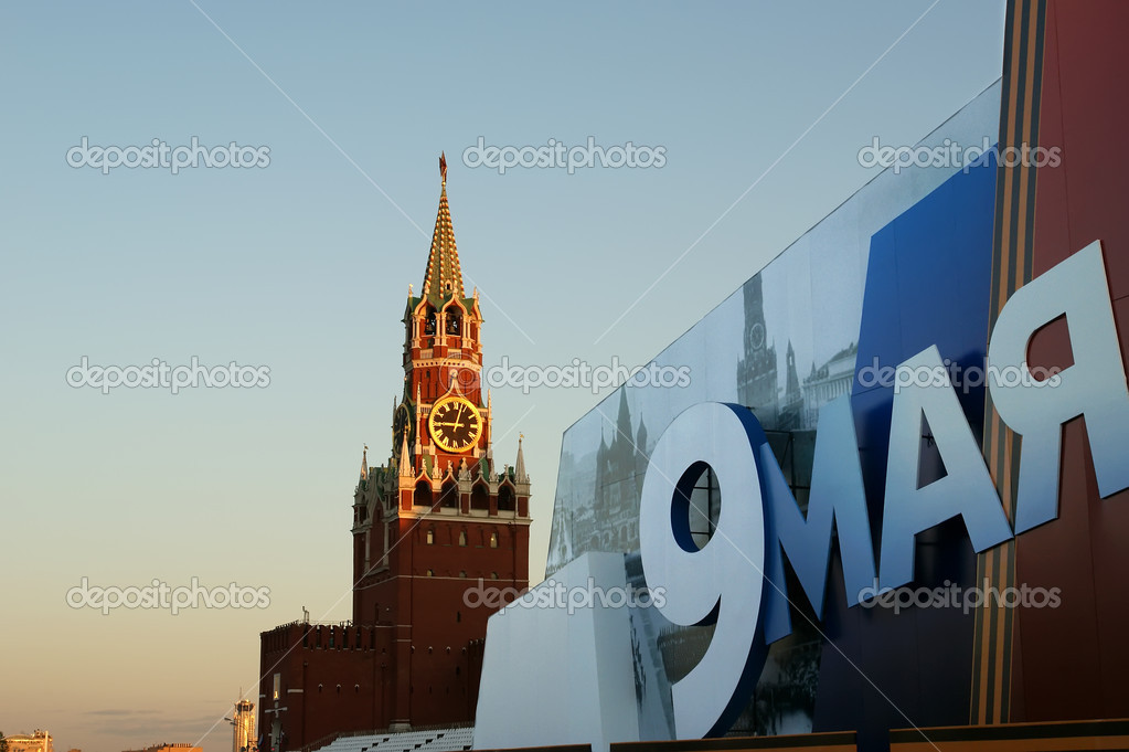 MOSCOW, RUSSIA, MAY 09: Moscow, Russia, May 9, 2011. Red Square on Victory Day — Stock Photo #6842765