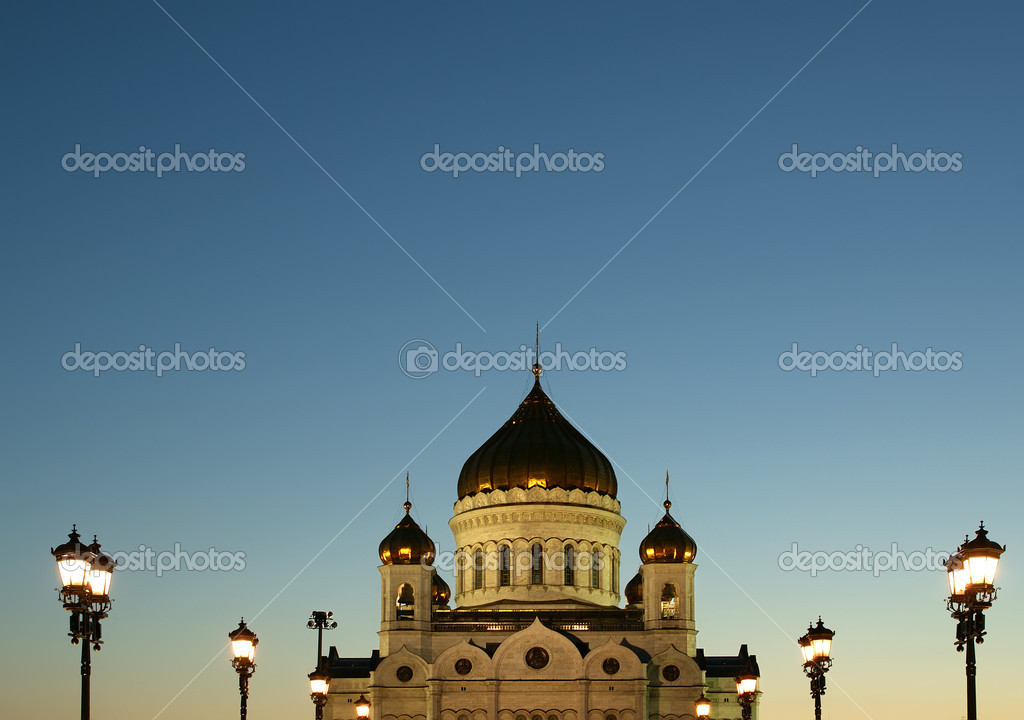 Night view of the Christ the Savior Cathedral, Moscow, Russia — Stock Photo #6842803