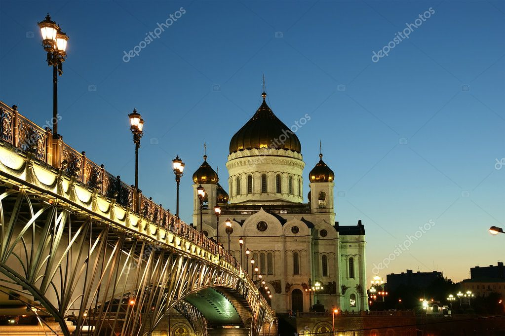 Night view of the Christ the Savior Cathedral, Moscow, Russia — Stock Photo #6843216