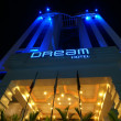 Dream hotel Cochin (kochi ), Kerala, South India — Stock Photo