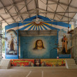 Catholic pilgrimage center. DIVINE MERCY CENTRE. Kochi — Stock Photo