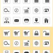 Royalty-Free Stock Vector Image: WWW icons