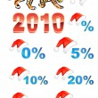 Christmas hat, discounts, tiger - Stock Vector