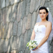 Stock Photo: Bride with flowers