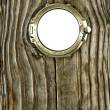 Porthole — Stock Photo #7939436