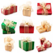 Foto de Stock  : Set of various gifts