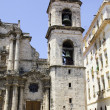 Stock Photo: HavanCathedral in Cuba