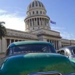 The Capitol of Havana, Cuba. — Stock Photo #7479634