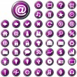 Royalty-Free Stock Vector Image: Large set of glossy purple web buttons