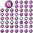 Stock Vector: Large set of glossy purple web buttons