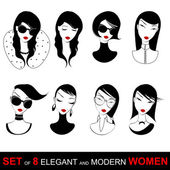 Set of beautiful girl faces — Stock Vector