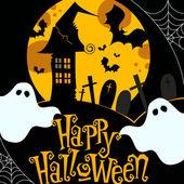 Şirin halloween illüstrasyon — Stok Vektör