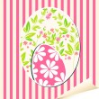 Beautiful Easter egg illustration — 图库矢量图片