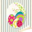 Stock Vector: Beautiful Easter egg illustration