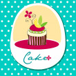 Cute retro wedding cake card — Stockvektor #7121799