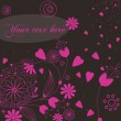 Beautiful floral romantic background — Vector de stock