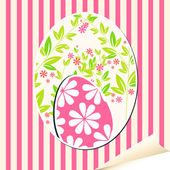 Beautiful Easter egg illustration — Stock Vector