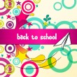 Cute back to school illustration — Stock Vector #7325163