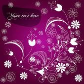 Güzel çiçek romantik arka plan — Stok Vektör