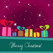 Cute Christmas gift boxes — Stock Vector