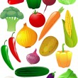 Royalty-Free Stock Vector Image: Vector vegetables