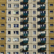 Stock Photo: Tower block in Poznan