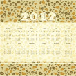 Calendar 2012 year with retro coffee beans theme - Stock Photo