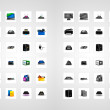 Stock Photo: Icons of categories for computer internet-shop