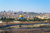 Dome of the Rock in Jerusalem — Stock Photo