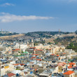 Stock Photo: Jerusalem, aerial view