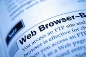 Web browser — Stock Photo